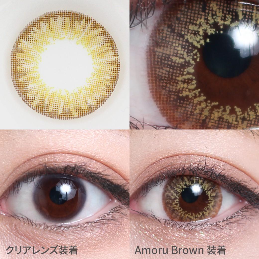 度あり・度なし ディ.アモールグレー着用画像 ブラウンベースの3トーン。ほのかに透け感を作り出し、きれいなハーフEyeを実現。