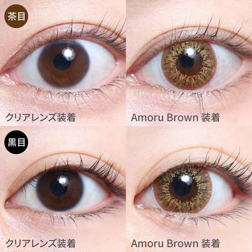 度あり・度なし ディ.アモールグレー茶目黒目着用画像 ブラウンベースの3トーン。ほのかに透け感を作り出し、きれいなハーフEyeを実現。
