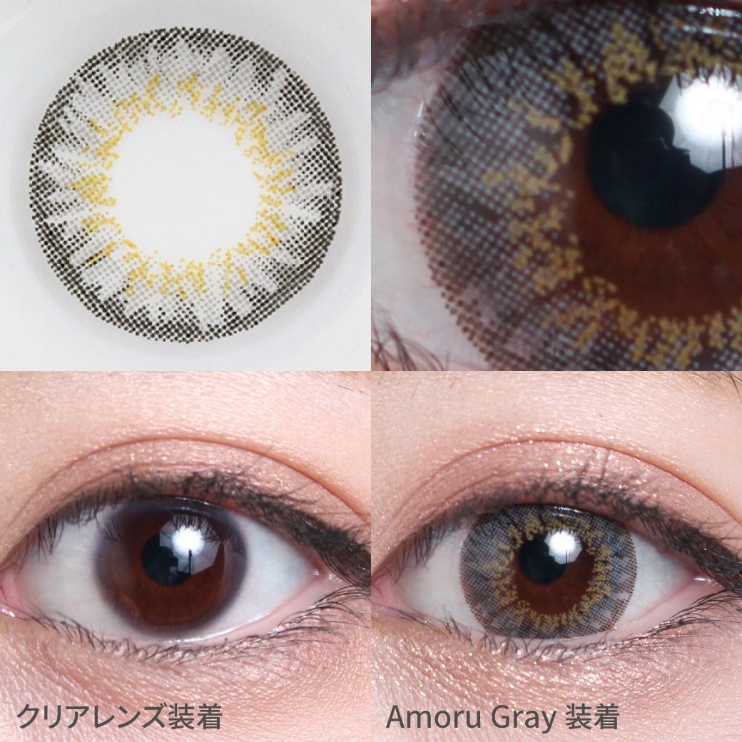 度あり・度なし ディ.アモールグレー着用画像 イエローのアクセントでグレーの発色が引き立ち、垢抜けた色素薄い系の瞳に。