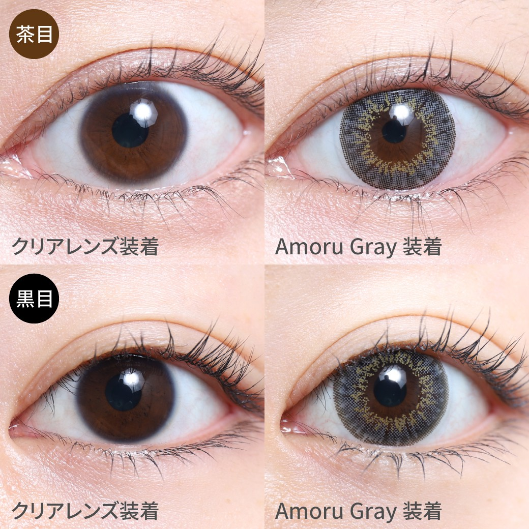 度あり・度なし ディ.アモールグレー茶目黒目着用画像 イエローのアクセントでグレーの発色が引き立ち、垢抜けた色素薄い系の瞳に。