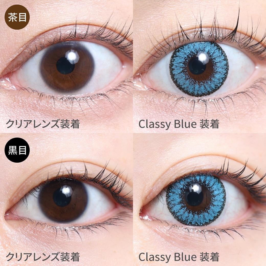 度あり・度なし クラッシーブルー茶目黒目着用画像 発色抜群のブルーを配合、グレーフチが目に馴染み、透明感のある輝く瞳に。