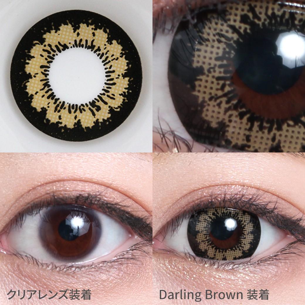 【度あり・度なし】ダーリンブラウン着用画像  しっかり立体感の出るデザイン+ブロンドブラウンで瞳を主役に。