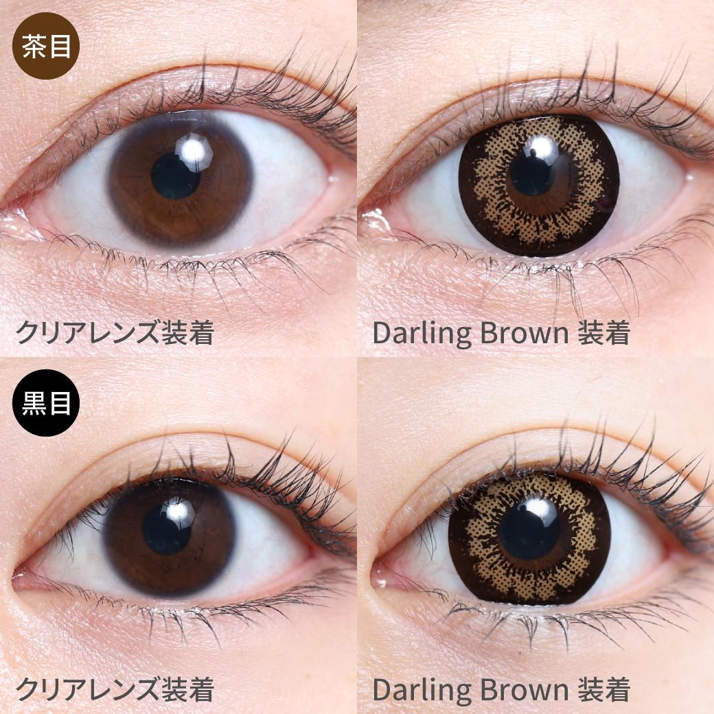【度あり・度なし】ダーリンブラウン茶目黒目着用画像  しっかり立体感の出るデザイン+ブロンドブラウンで瞳を主役に。