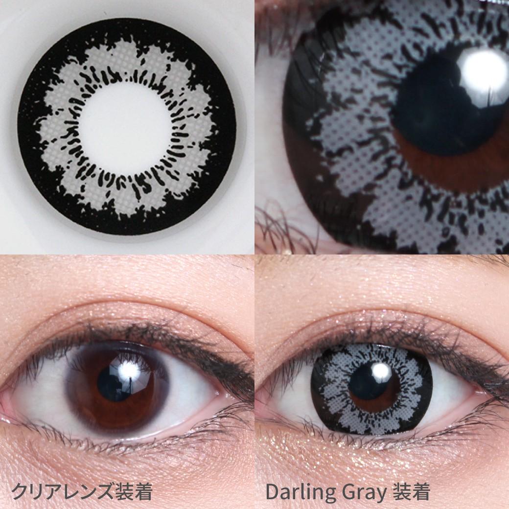 【度あり・度なし】ダーリングレー着用画像  決して媚びない凛としたアッシュグレーカラーで印象的な瞳に。
