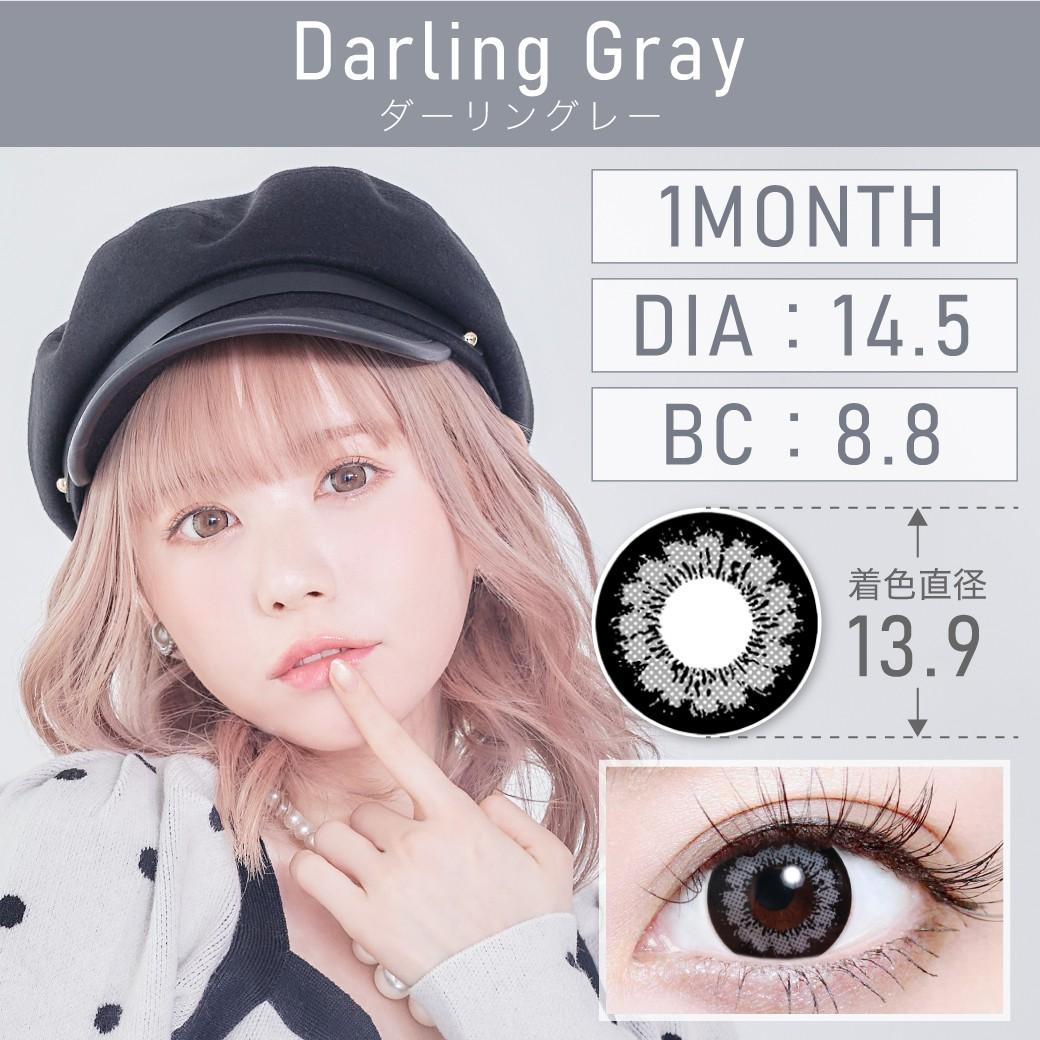 【度なし】ダーリングレー 1month 1set2枚入り DIA14.5mm BC8.8mm 着色直径13.9mm 含水率38%
