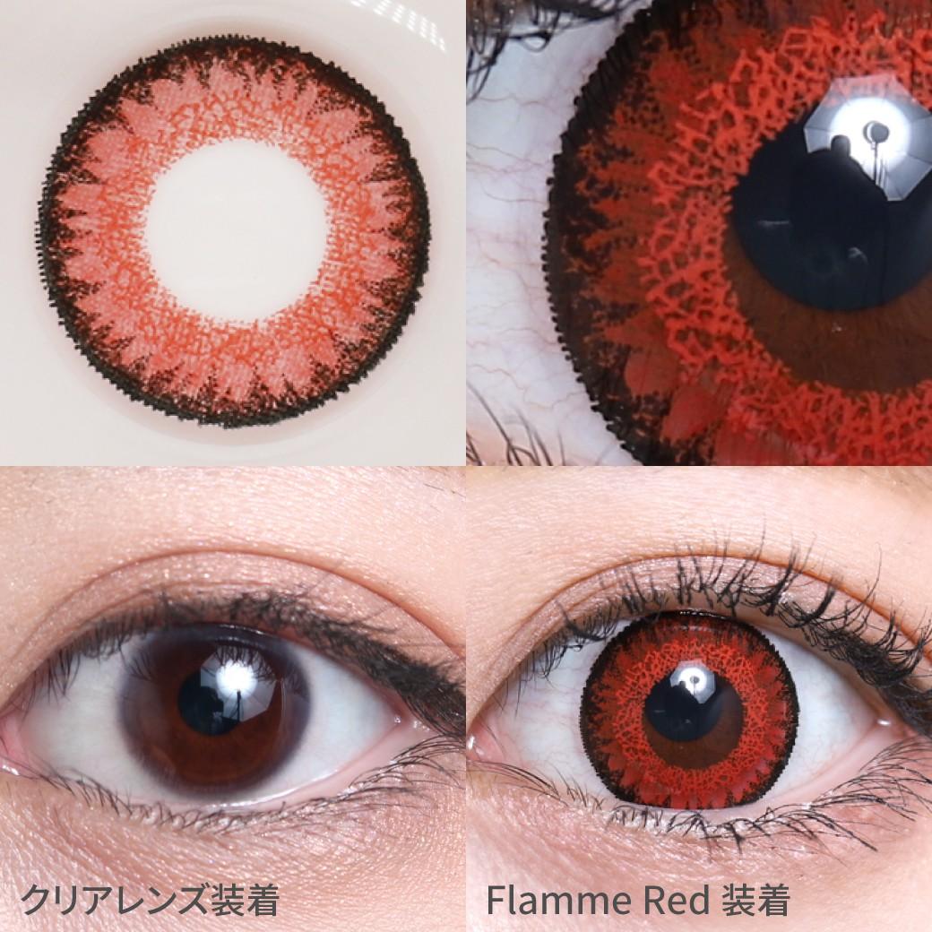 度あり・度なし Flamme Red フランメレッド着用画像 落ち着いたカラーリングで大人の赤眼になれるコスプレ向けカラコン。