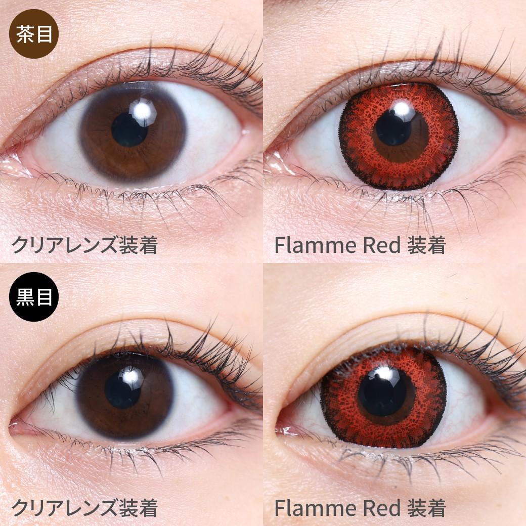度あり・度なし Flamme Red フランメレッド茶目黒目着用画像 落ち着いたカラーリングで大人の赤眼になれるコスプレ向けカラコン。