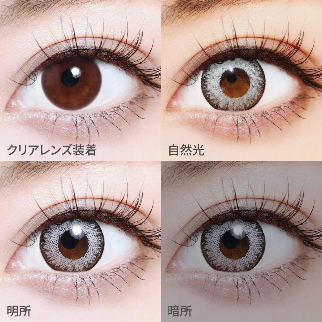 度あり・度なし Lapis Silver ラピスシルバー照明別比較着用画像 裸眼の色に左右されず発色する白系グレーのコスプレ向けカラコン。