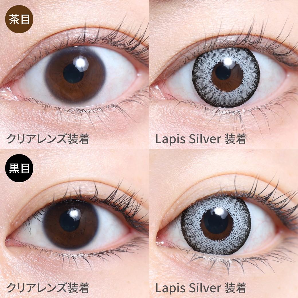 度あり・度なし Lapis Silver ラピスシルバー茶目黒目着用画像 裸眼の色に左右されず発色する白系グレーのコスプレ向けカラコン。