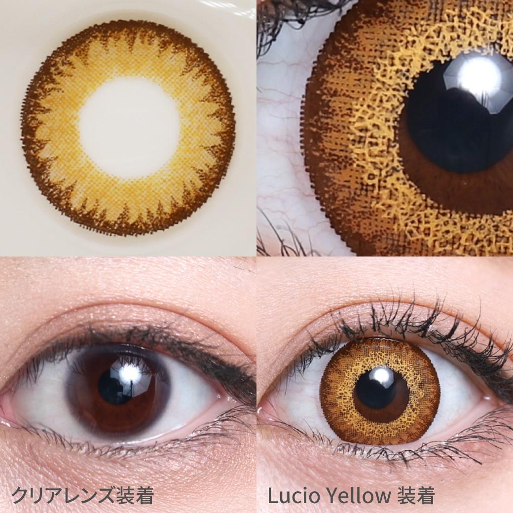 度あり・度なし Lucio Yellow ルチオイエロー着用画像 暖色系のカラーリングで高発色なのにメイクに合わせやすいコスプレ向けカラコン。