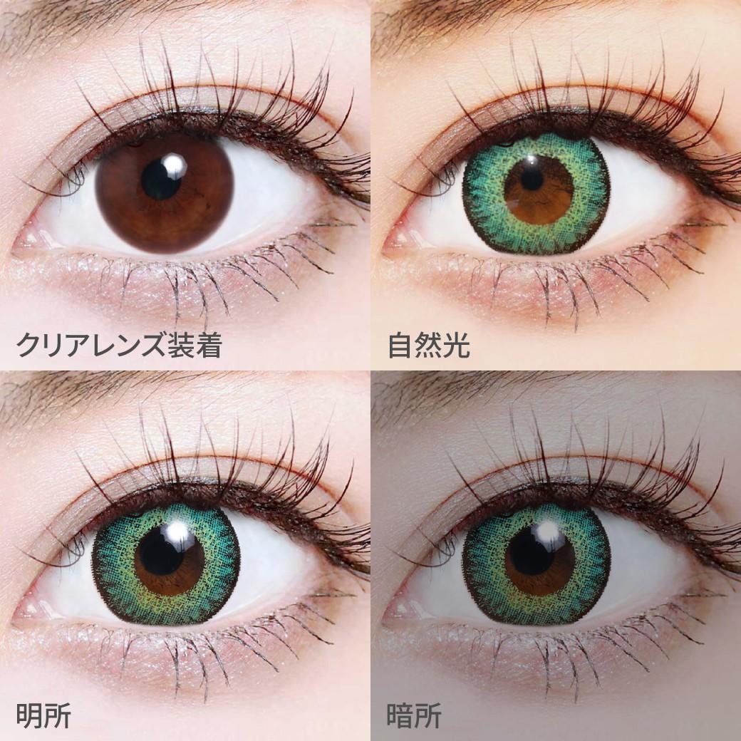 度あり・度なし Rase Green ラゼグリーン照明別比較着用画像 奥行きを表現する2色のグリーンでべた塗り感がない神秘的な瞳になれるコスプレ向けカラコン。
