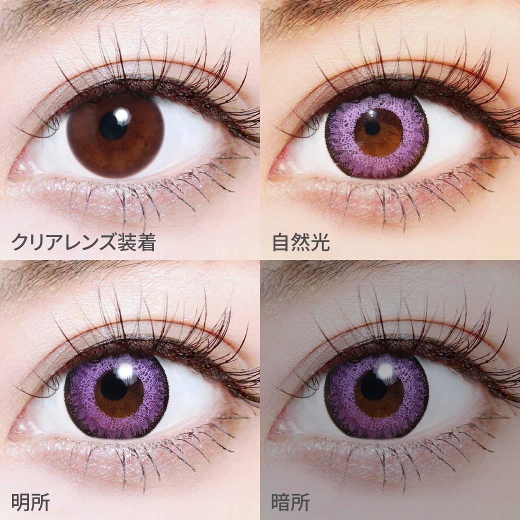 度あり・度なし Saturn Violet サターンバイオレット着用画像 暗所でも輝く高発色デザイン×わざとらしくない上品な色味で理想の紫目になれるコスプレ向けカラコン。