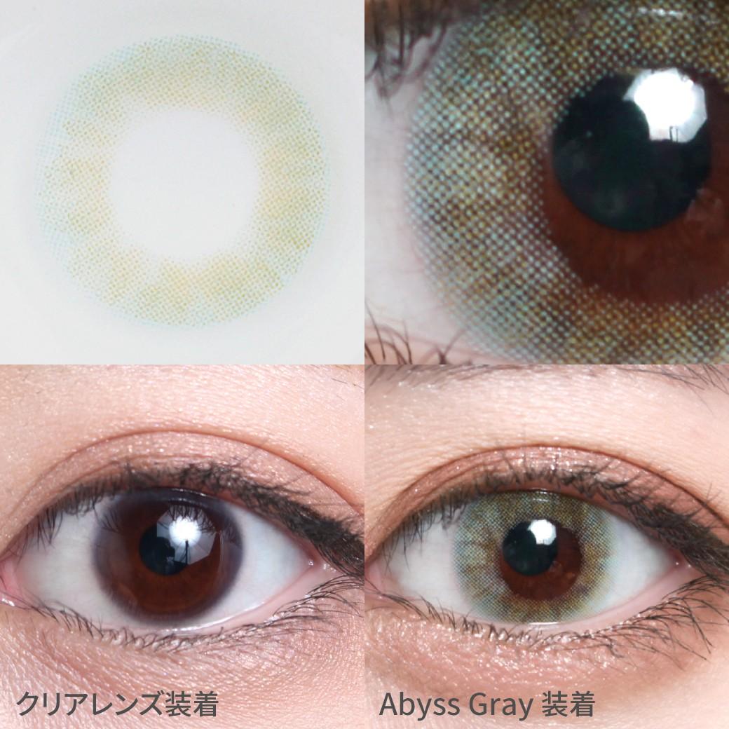 度あり・度なし Abyss Gray アビスグレー着用画像 絶妙配色で写真映え抜群なリアルハーフ瞳に。