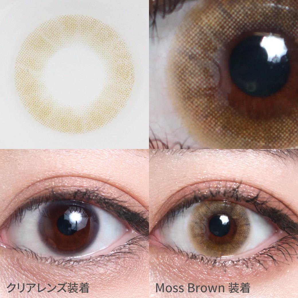 度あり・度なし Moss Brown モスブラウン着用画像 絶妙配色で写真映え抜群なリアルハーフ瞳に。