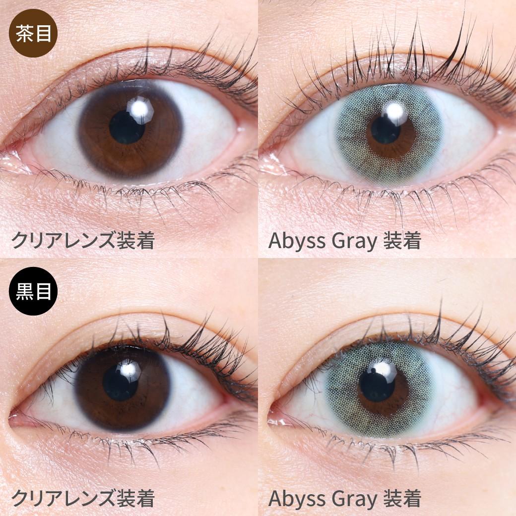 度あり・度なし アビスグレー茶目黒目着用画像 ブルーにもグレーにもグリーンにも見える魅惑のハーフ発色
