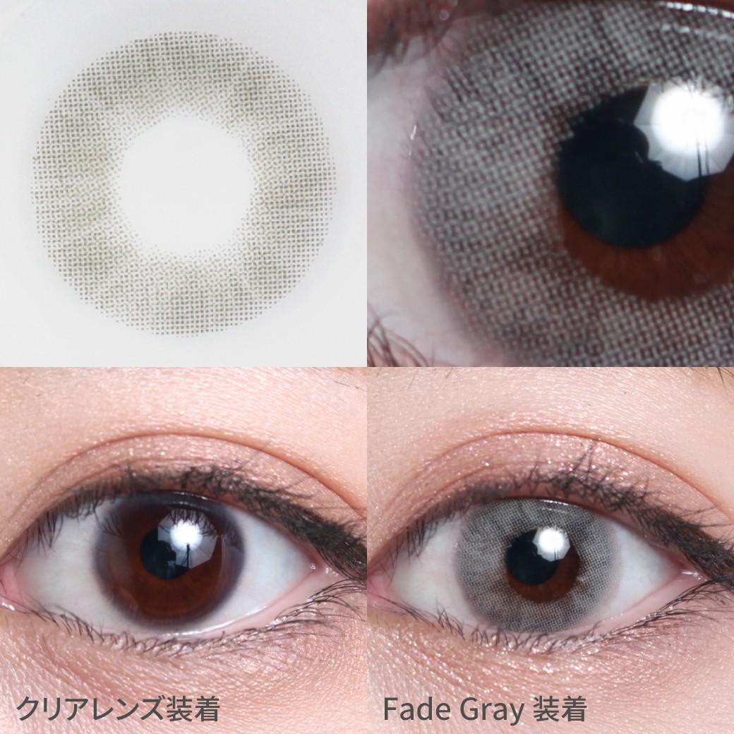 度あり・度なし フェードグレー着用画像 クールでシックな美発色。ハイトーングレーで自然な色素薄い系の瞳に