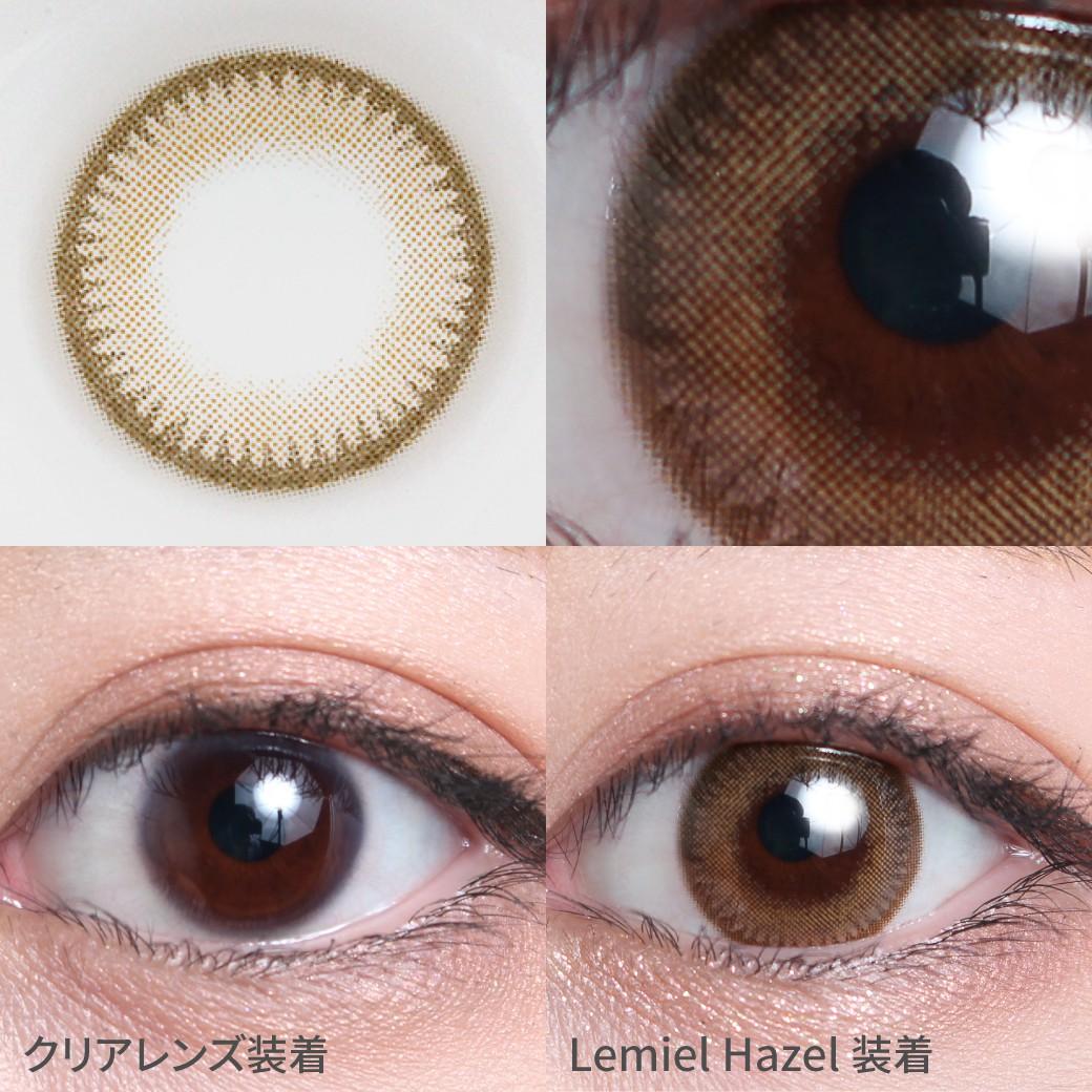 度なし ルミエルヘーゼル着用画像 優しい発色が瞳に溶け込み明るすぎず、存在感のある立体的な瞳に