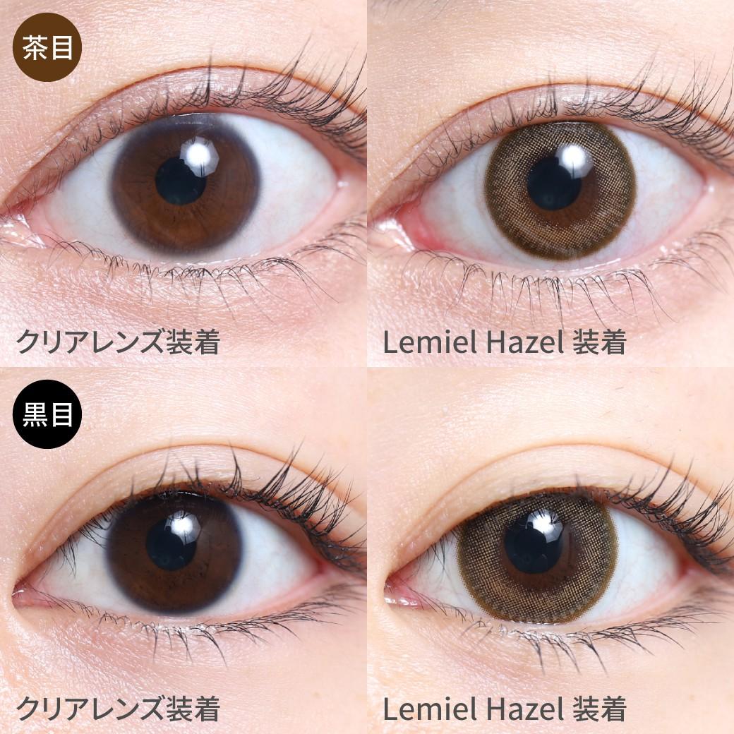 度なし ルミエルヘーゼル茶目黒目着用画像 優しい発色が瞳に溶け込み明るすぎず、存在感のある立体的な瞳に
