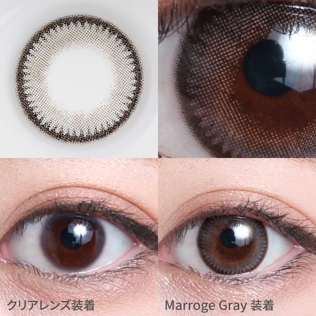 度あり・度なし マロージュグレー着用画像 クールになりすぎない馴染むチャコールグレーで落ち着いた瞳に
