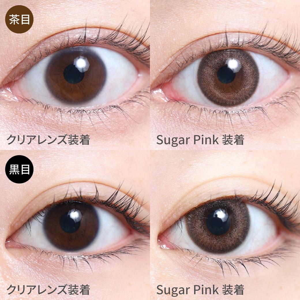 度あり・度なし シュガーピンク茶目黒目着用画像 瞳に馴染むブラウンフチ。ほんのりピンクカラーで甘さを加えて女子力UP