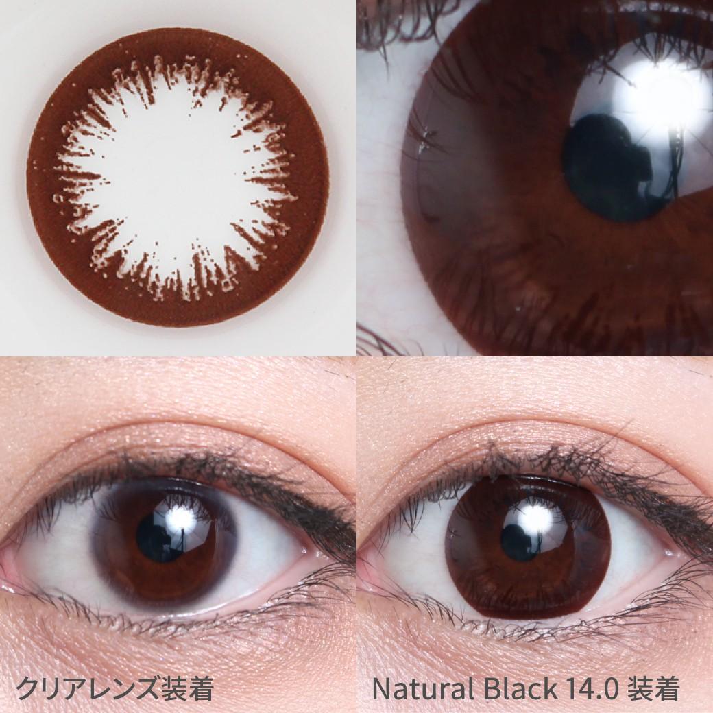 度なし ナチュラルブラック着用画像 自然に瞳を大きく見せて、うるうる質感の優しい瞳を演出