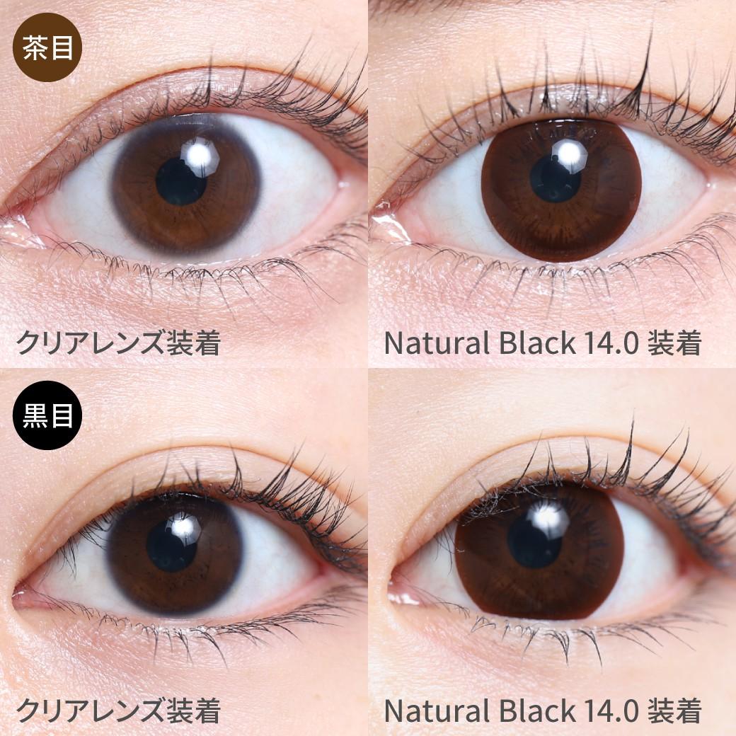 度なし ナチュラルブラック茶目黒目着用画像 自然に瞳を大きく見せて、うるうる質感の優しい瞳を演出