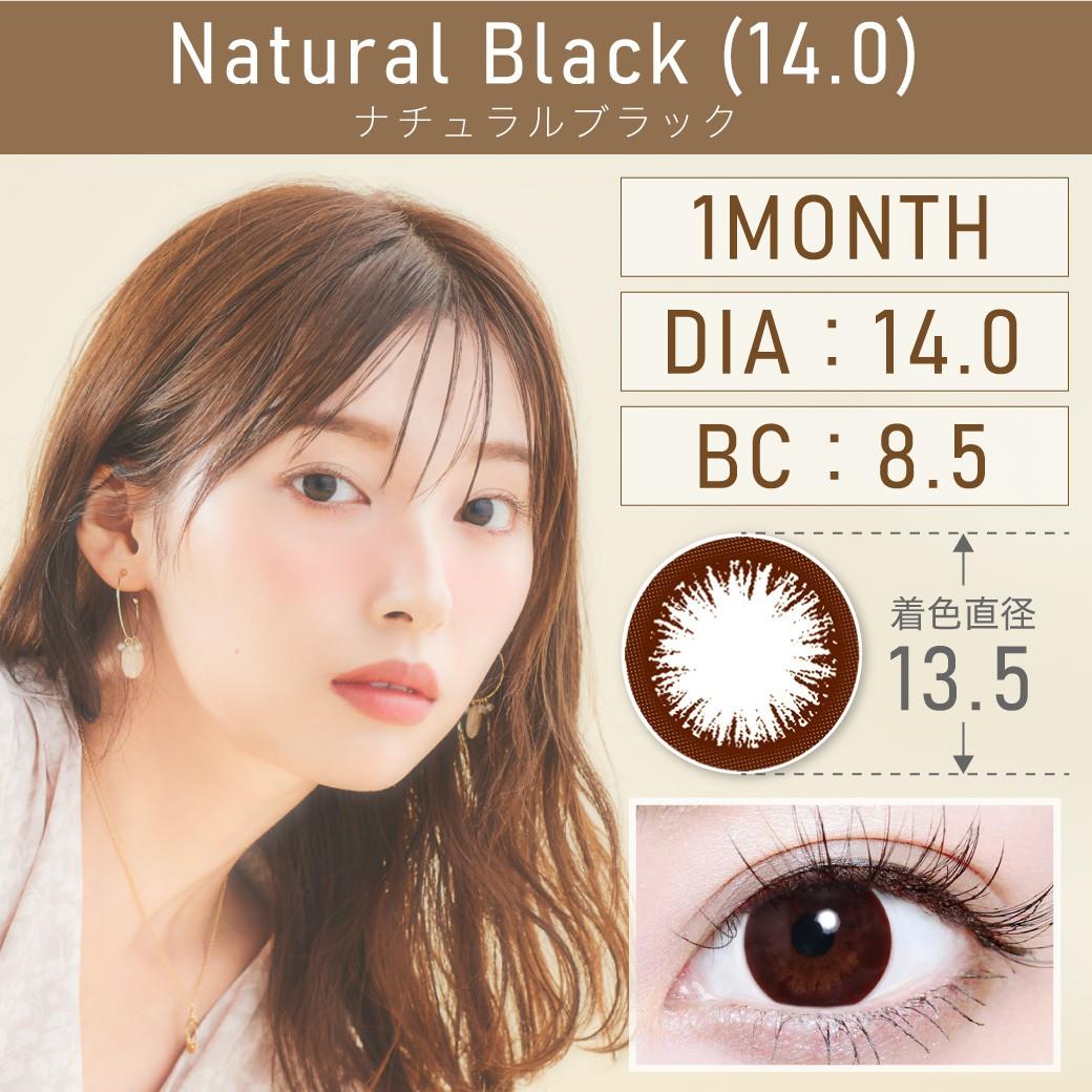 度あり・度なし ナチュラルブラック 1month 1set2枚入り DIA14.0mm BC8.5mm 着色直径13.5mm 含水率38%