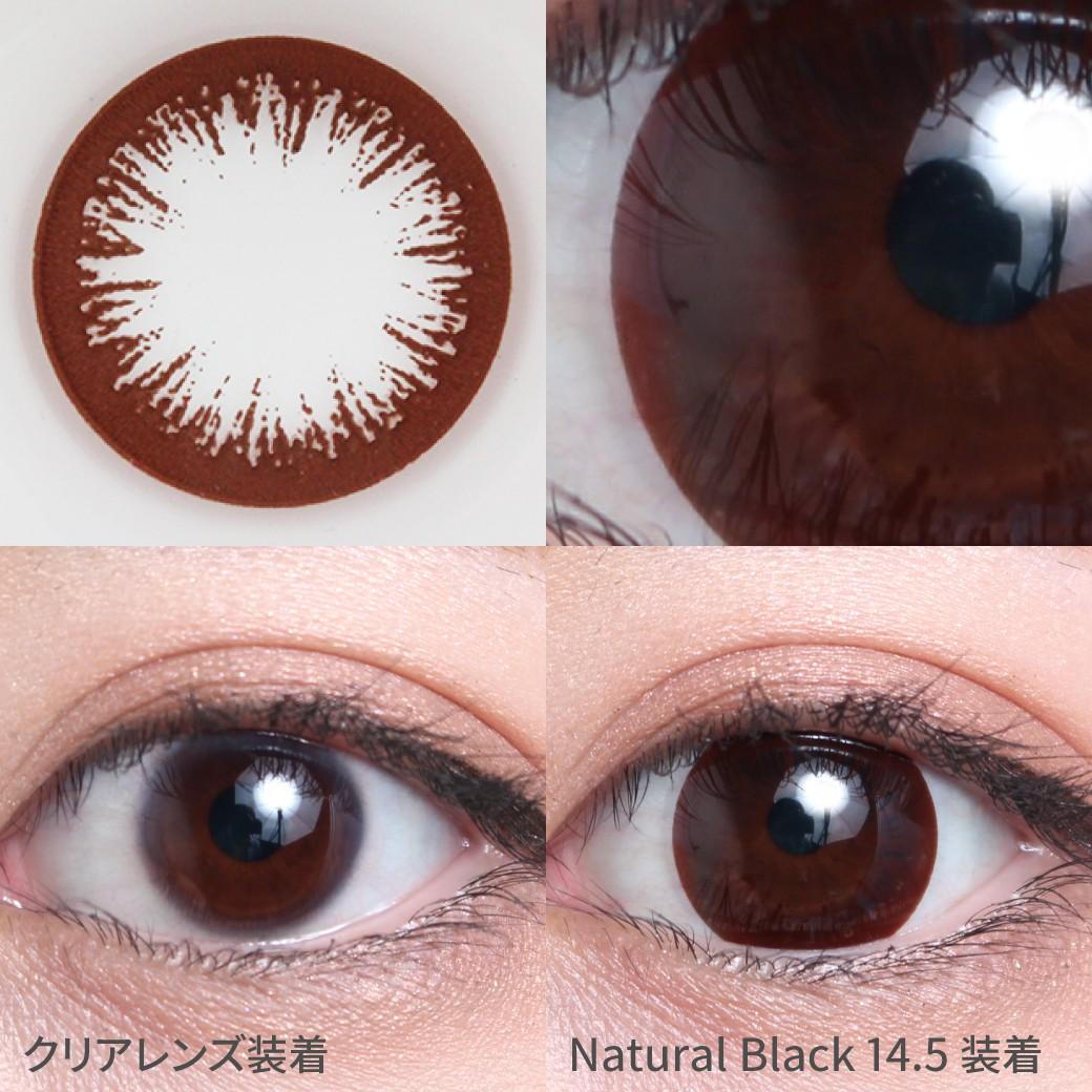 度あり・度なし ナチュラルブラック着用画像 日本人の瞳の色に近い、ブラウンカラーのナチュラルカラコン