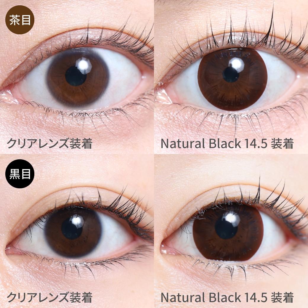 度あり・度なし ナチュラルブラック茶目黒目着用画像 日本人の瞳の色に近い、ブラウンカラーのナチュラルカラコン