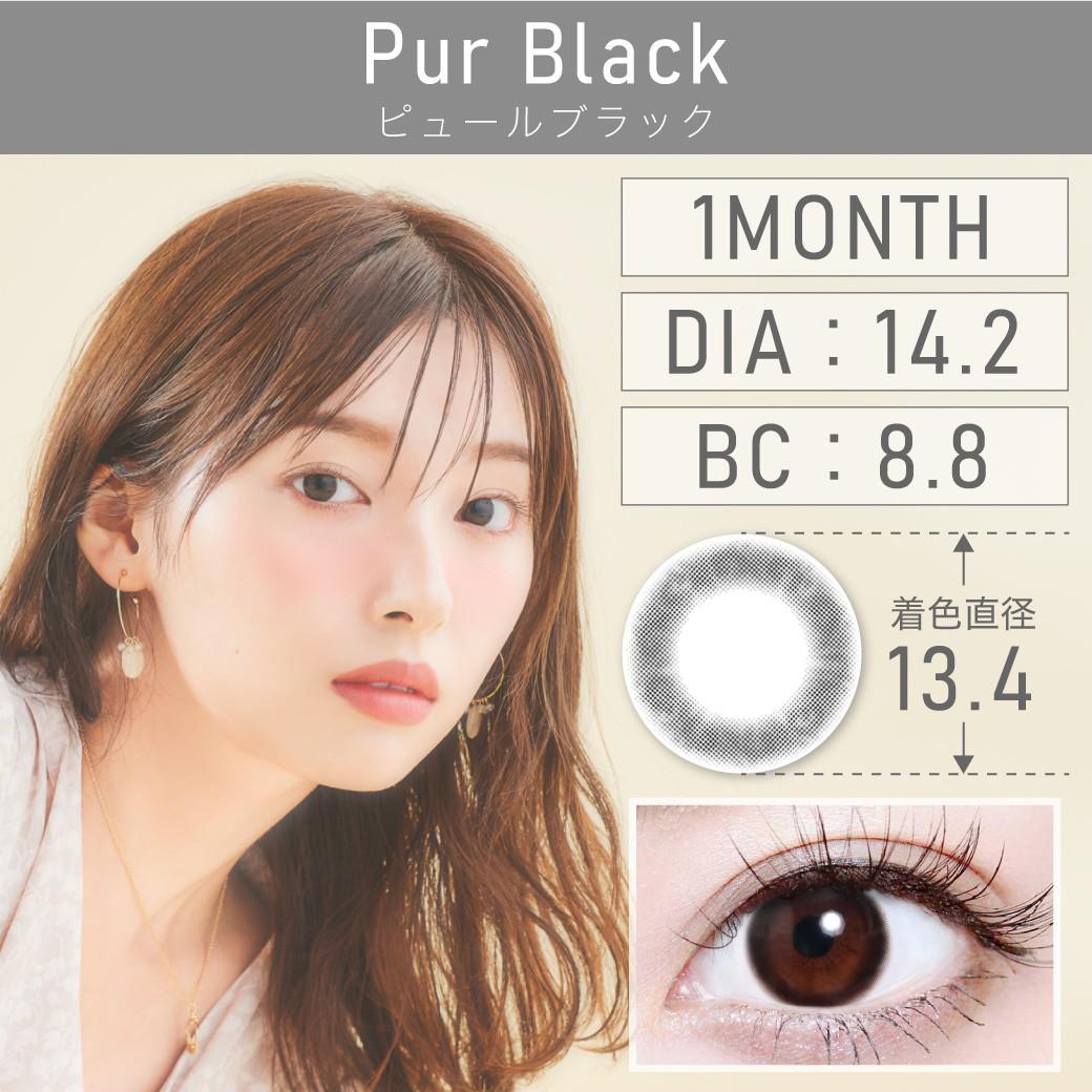 度なし PurBlack ピュールブラック 1month 1set2枚入り DIA14.2mm BC8.8mm 着色直径13.4mm 含水率38%