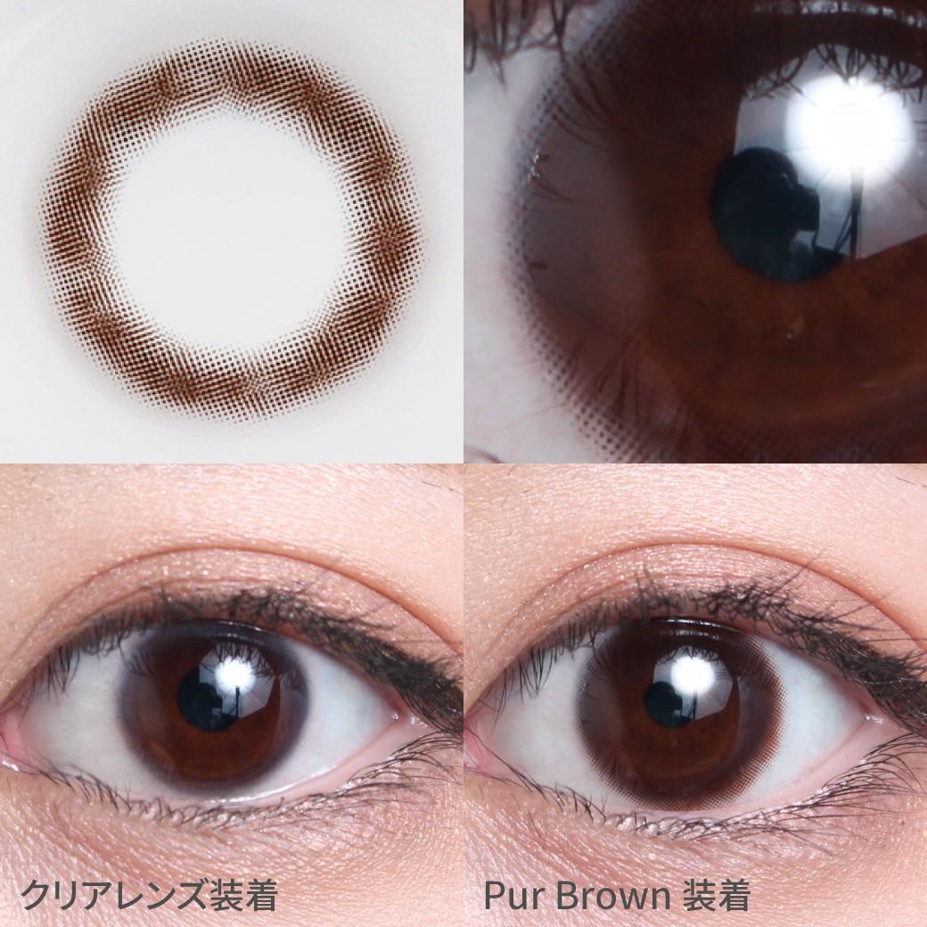 度なし ピュールブラウン着用画像 溶け込むように馴染んで、さりげなく瞳を明るくするブラウンカラコン