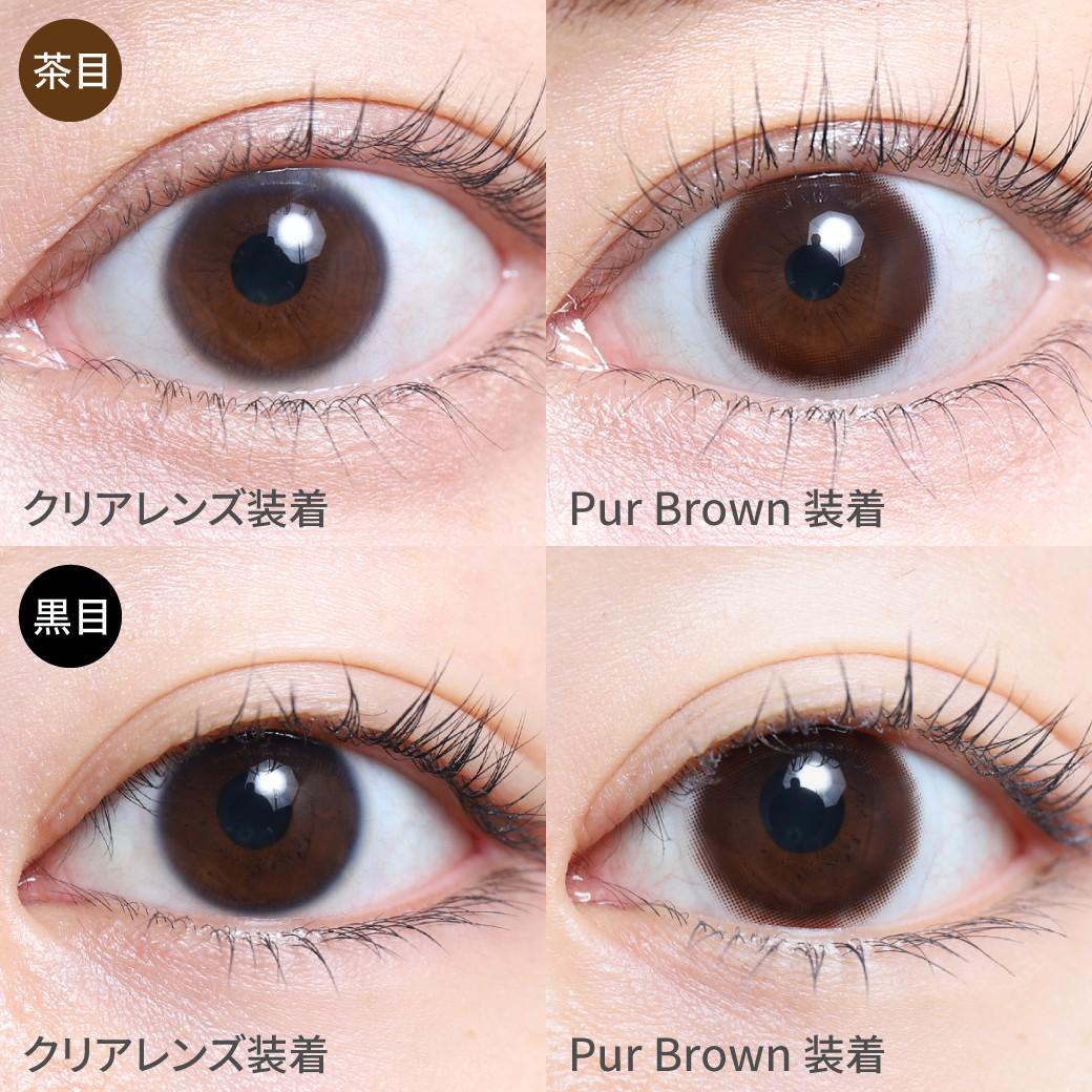 度なし ピュールブラウン茶目黒目着用画像 溶け込むように馴染んで、さりげなく瞳を明るくするブラウンカラコン