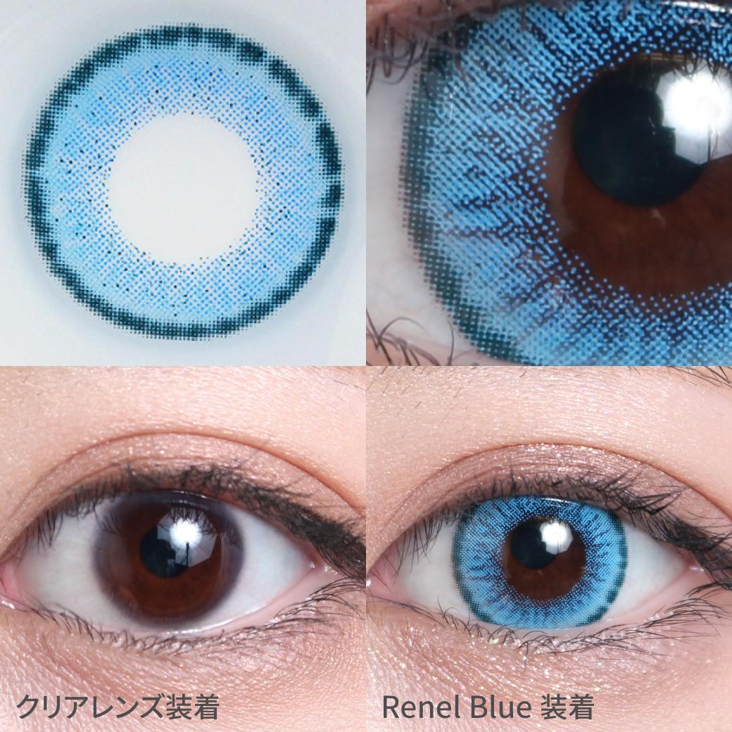 度あり・度なし Renel Blue レネル ブルー着用着画 深みのあるディープブルーカラーで 存在感抜群な瞳に。
