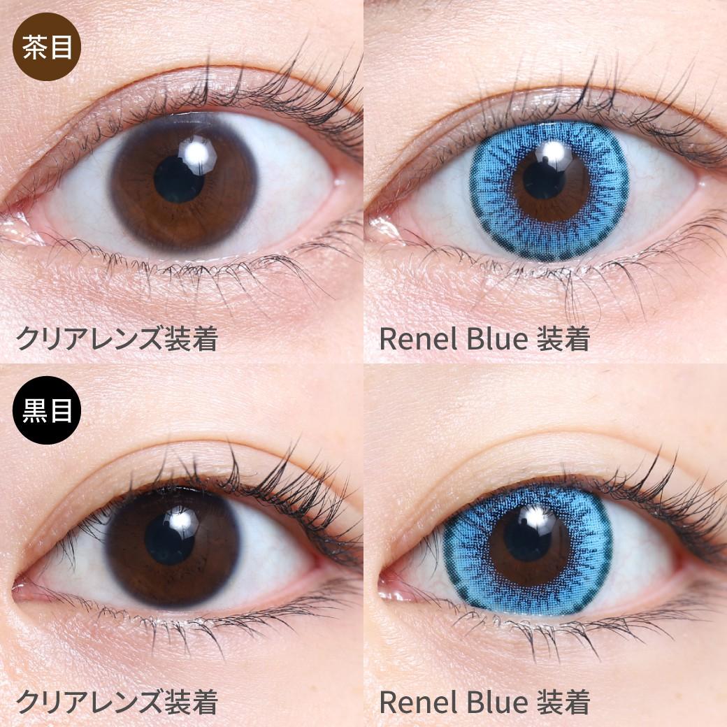度あり・度なし Renel Blue レネル ブルー茶目黒目着用着画 深みのあるディープブルーカラーで 存在感抜群な瞳に。