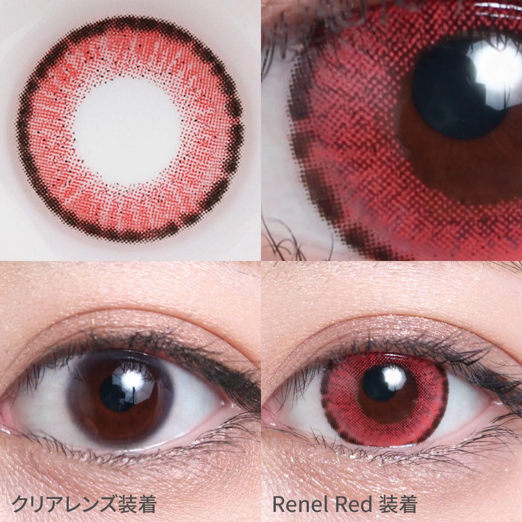 度あり・度なし Renel Red レネルレッド着用画像 しっかり赤を主張してインパクトある瞳に。 ベタ塗り感を抑え、赤すぎずキツくならない発色で瞳だけ浮かない!