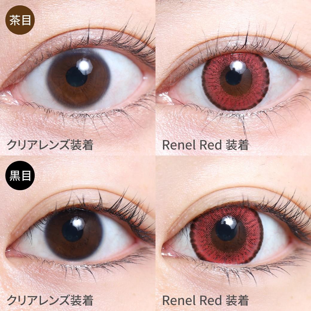 度あり・度なし Renel Red レネルレッド茶目黒目着用画像 しっかり赤を主張してインパクトある瞳に。 ベタ塗り感を抑え、赤すぎずキツくならない発色で瞳だけ浮かない!
