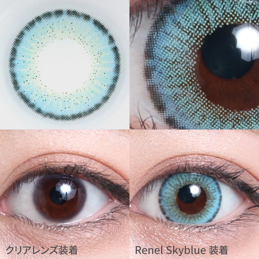 度あり・度なし Renel Sky Blue レネルスカイブルー着用画像 スカイブルーとエメラルドグリーンの混ざり合ったようなカラーで絢爛な瞳に。