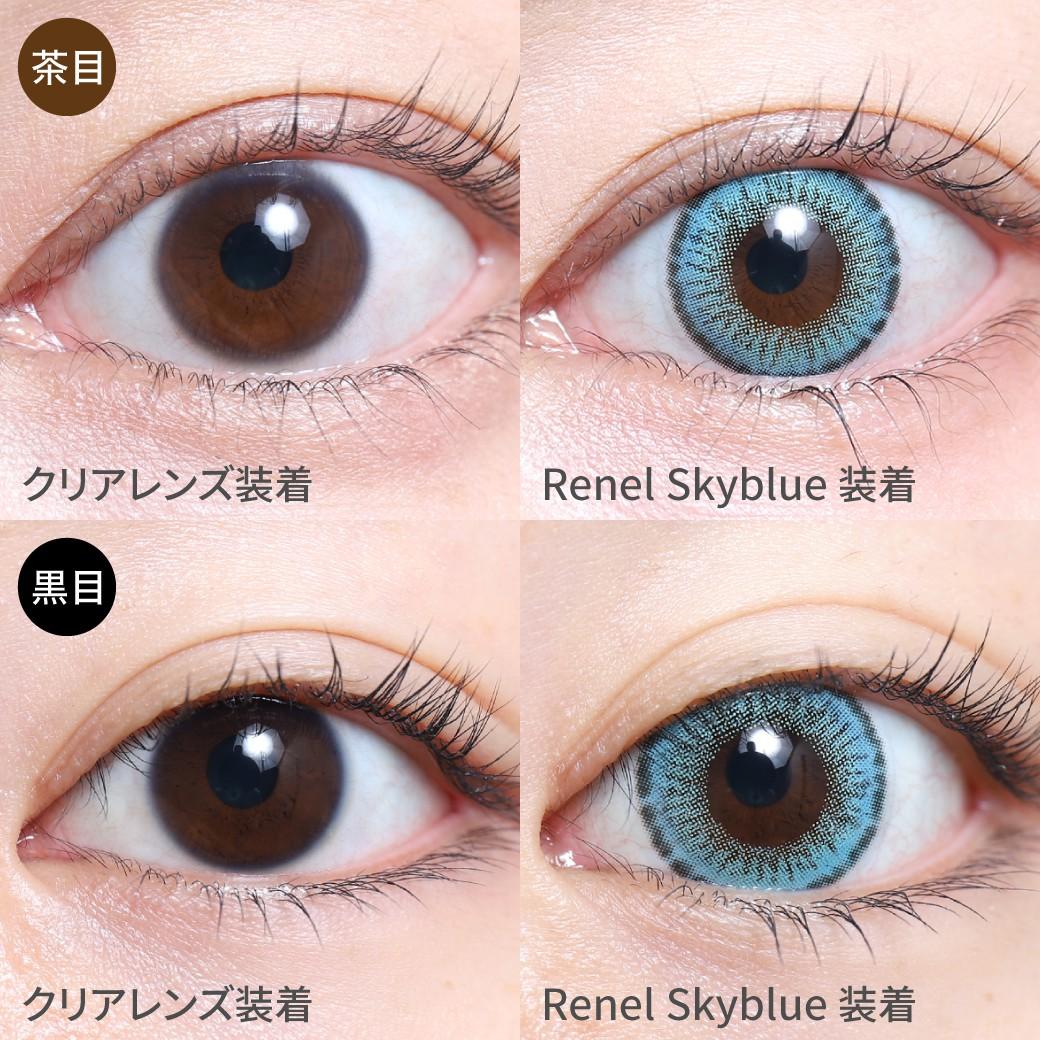 度あり・度なし Renel Sky Blue レネルスカイブルー茶目黒目着用画像 スカイブルーとエメラルドグリーンの混ざり合ったようなカラーで絢爛な瞳に。