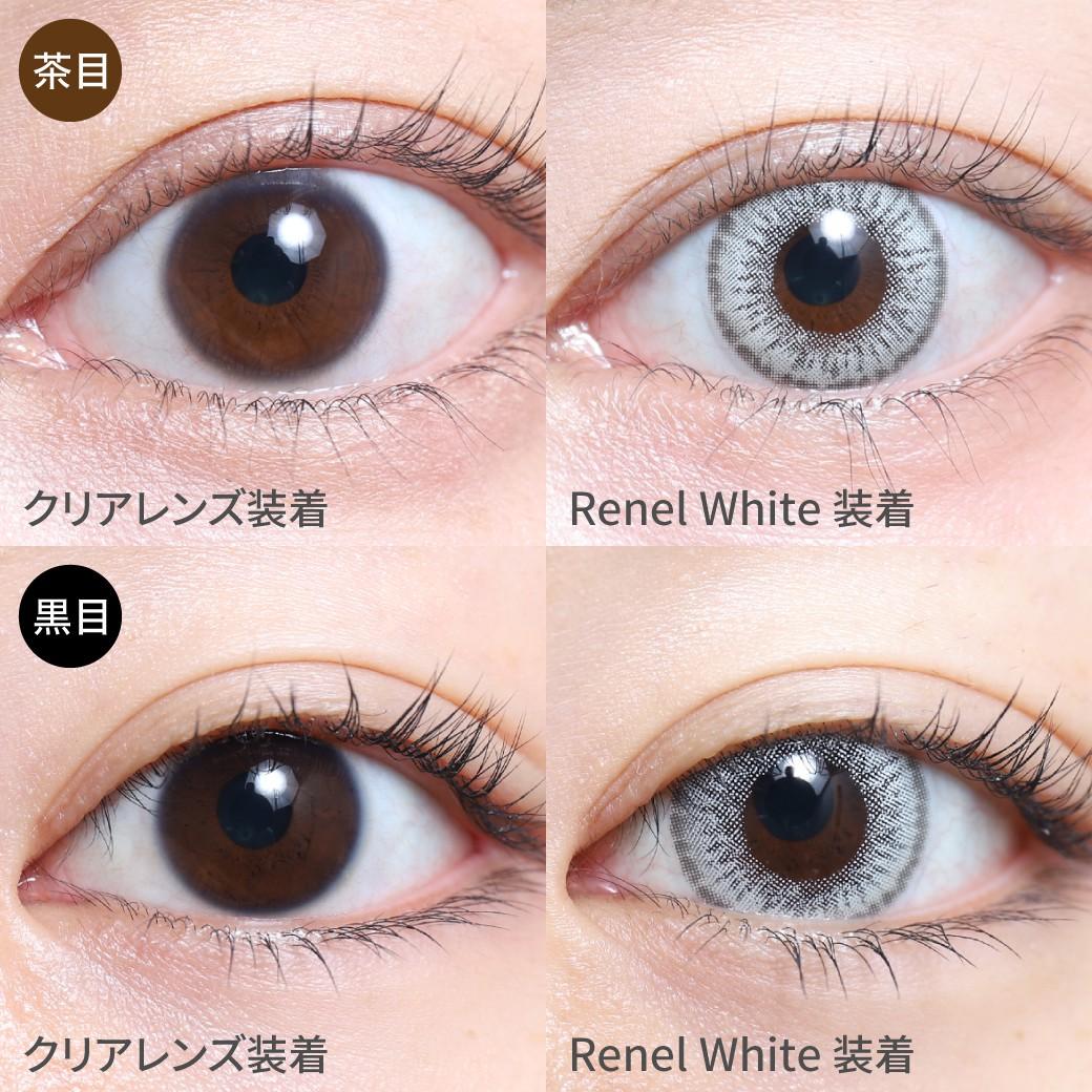 度あり・度なし Renel White レネルホワイト茶目黒目着用画像 ホワイトアッシュカラーで白コンにありがちな不自然さを抑え、 キツくならず雰囲気のある瞳に。