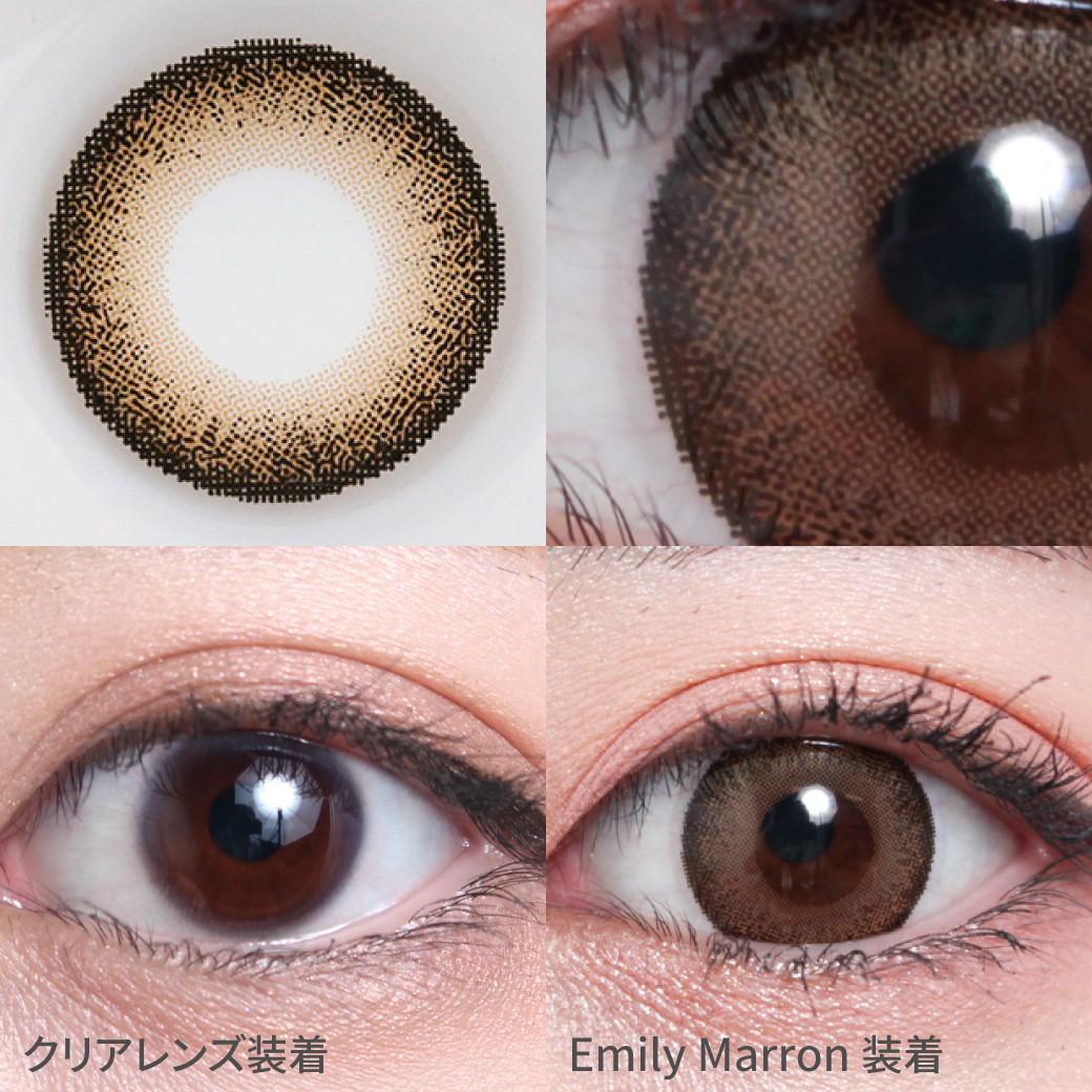 度あり・度なし エミリーマロン着用画像 うるつやデザインで愛される瞳