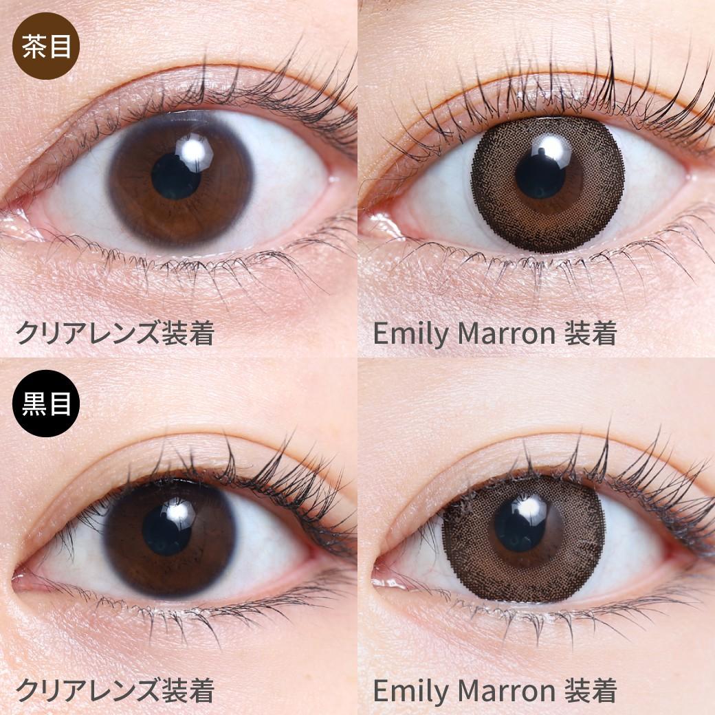 度あり・度なし エミリーマロン茶目黒目着用画像 うるつやデザインで愛される瞳