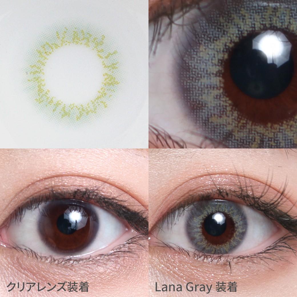 度あり・度なし ラナグレー着用画像 最小サイズで作るリアルハーフeye  フチは本来の瞳を活かして作り 中間色カラーでザ・リアル瞳