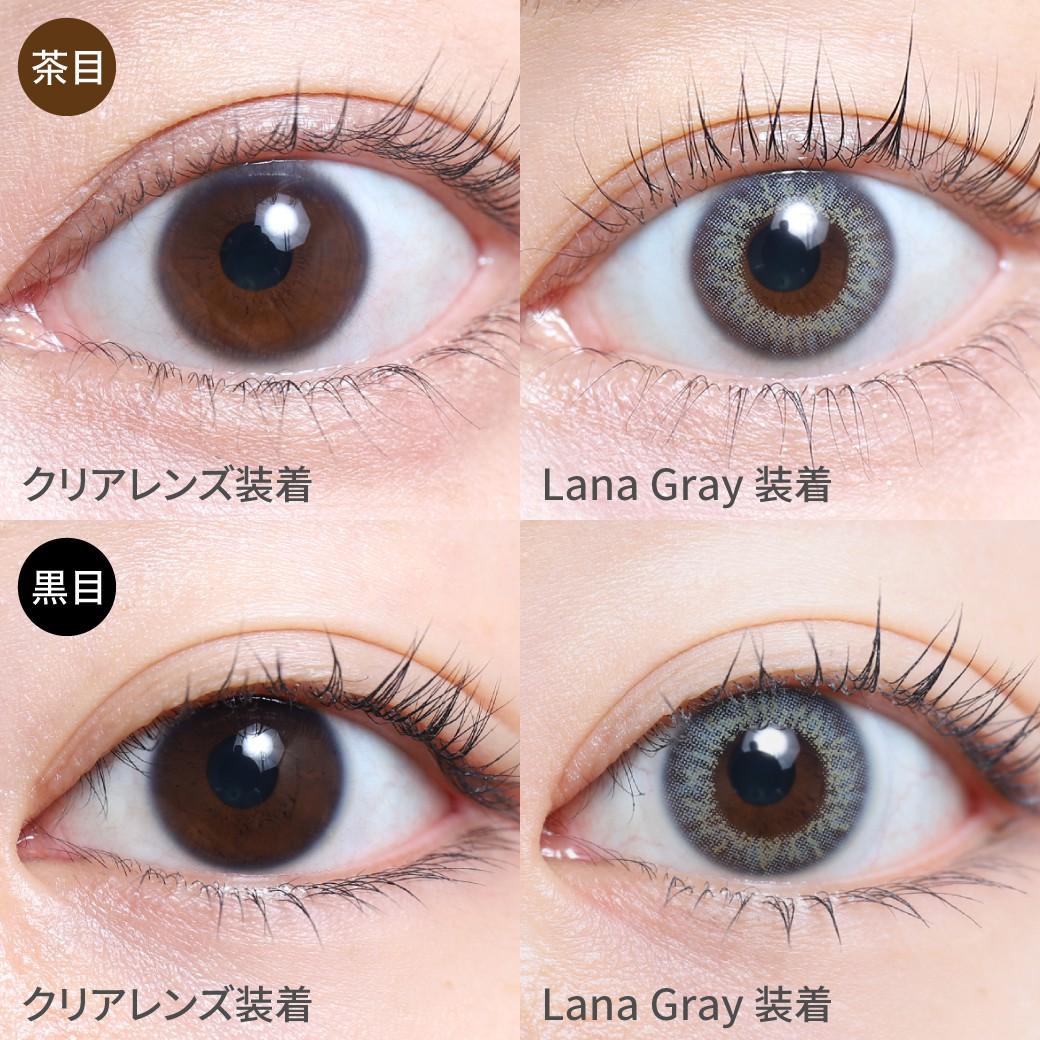度あり・度なし ラナグレー茶目黒目着用画像 最小サイズで作るリアルハーフeye  フチは本来の瞳を活かして作り 中間色カラーでザ・リアル瞳