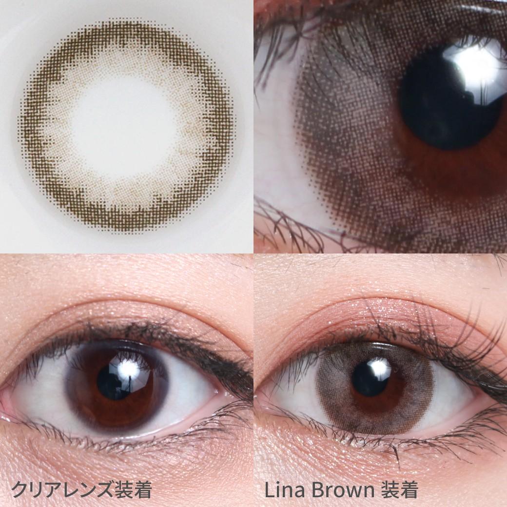 度あり・度なし リナブラウン着用画像 オトナ可愛いカラーでこなれ感  トレンドのニュアンスカラーで オトナな抜け感×ふんわり瞳に