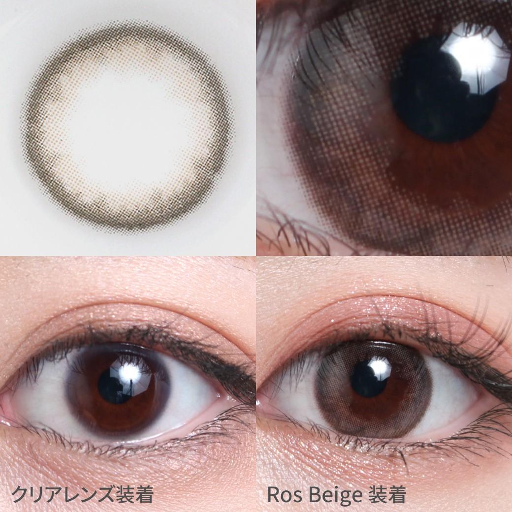度あり・度なし ロスベージュ着用画像 ほわっと発色で儚げなかわいい瞳