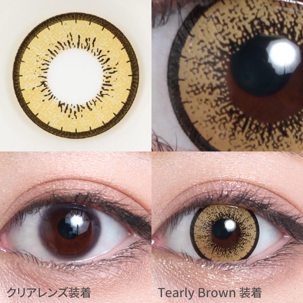 【度なし】ティアリーブラウン着用画像  イエローブラウンカラーと程よい太さのフチで、バランスよく盛れる瞳に。