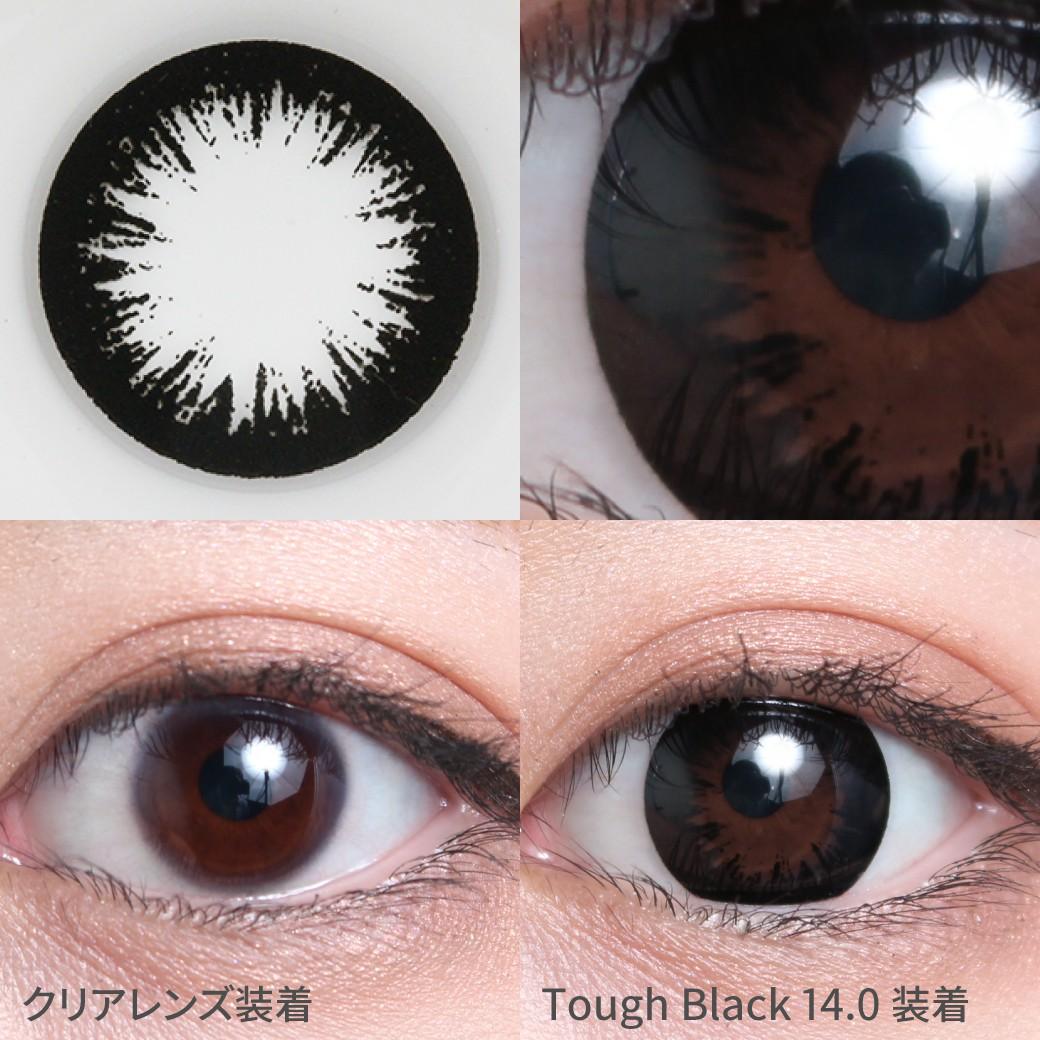 度なし タフブラック着用画像 定番のブラックカラーはシーンを選ばないから、普段使いに最適