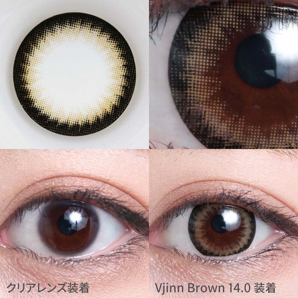 【度なし】14.0㎜ ヴィジンブラウン着用画像 自然に瞳をサイズアップ。2トーンでナチュ盛れのオールマイティカラコン。