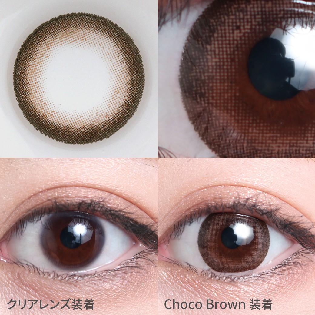 度あり・度なし Choco Brown チョコブラウン着用着画 細めのダークブラウンカラーのフチで瞳の印象UP ブラウンのグラデーションカラーで瞳に溶け込み甘さのある、ちゅるんとした瞳に。