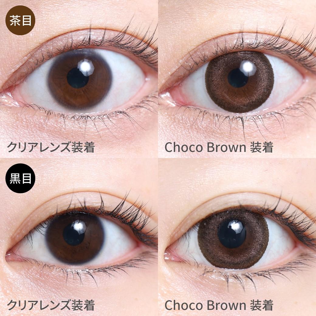 度あり・度なし Choco Brown チョコブラウン茶目黒目着用着画 細めのダークブラウンカラーのフチで瞳の印象UP ブラウンのグラデーションカラーで瞳に溶け込み甘さのある、ちゅるんとした瞳に。